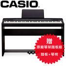 針對鋼琴的聲音特性而對喇叭做了改良18 個專業音質音色象牙與黑檀風格的琴鍵增添彈奏的觸感
