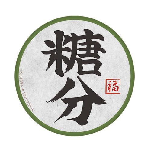 銀魂 GTD-小別針胸章(4)