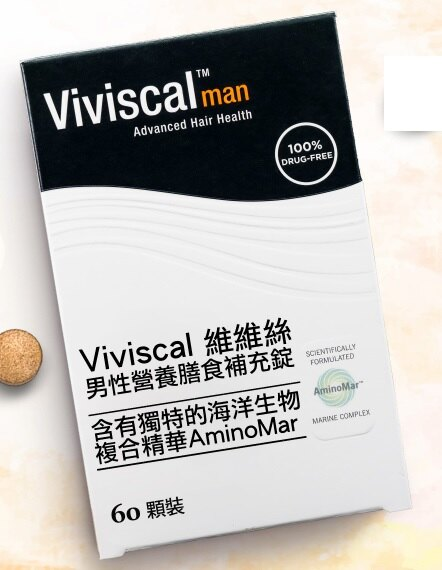 Viviscal維維絲 男性營養膳食補充錠 60錠 30天