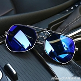 墨鏡反光太陽眼鏡新款男女司機開車蛤蟆鏡網紅同款潮流大框墨鏡女 快速出貨