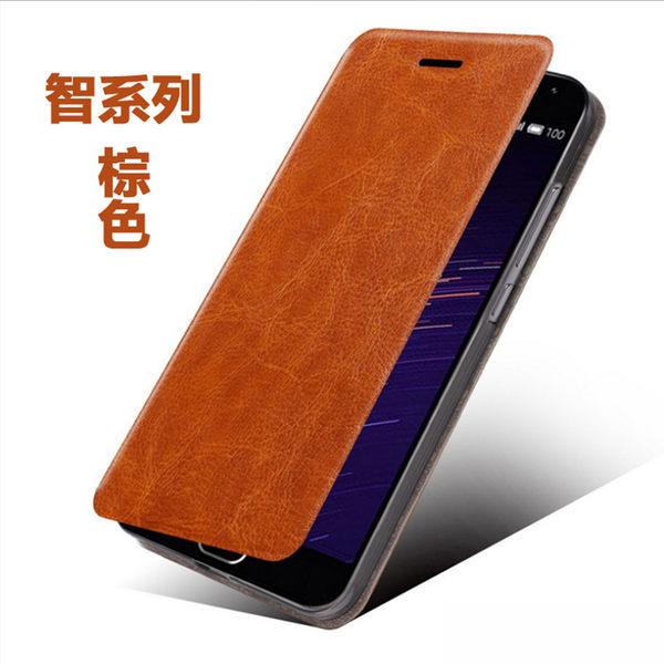 華碩 ZenFone Go Tv ZB551KL 蝴蝶智系列皮套 Butterfly Asus  ZenFone Go Tv ZB551KL 內崁錳鋼防護手機保護套