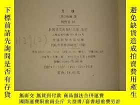 二手書博民逛書店蘭貝斯的麗莎別墅之夜罕見卡塔麗娜 刀鋒(毛姆文集3冊)精裝Y47
