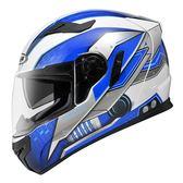 【東門城】ZEUS ZS813-AN19 白藍 輕量雙鏡 全罩式安全帽 內襯可拆洗
