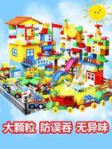 年終大促 兼容樂高積木男孩子拼裝7大顆粒兒童玩具3-6周歲8益智力1-2女孩10