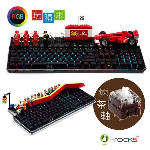 i-rocks IRK76M 自有茶軸中文 RGB 機械式鍵盤 黑色 (商品不含任何積木)