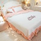 美麗佳人 QS3雙人加大床裙與雙人鋪棉兩用被四件組 100%精梳棉