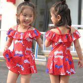 兒童泳裝兒童泳衣女孩公主裙式可愛浮力連身女童中大童游泳衣寶寶泳裝套裝