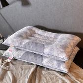 北極絨枕頭單人成人枕芯護頸枕頸椎磁石按摩枕學生wy 【雙12限時8折】