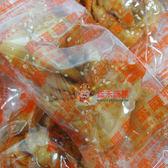 黑熊-雞蛋蜜麻花-300g【0216零食團購】G125-0.5