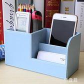 筆筒創意時尚多功能辦公室收納名片盒桌面文具用品韓版小清新學生 QG8201『優童屋』