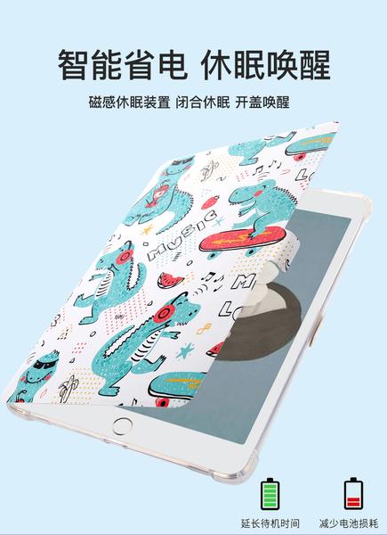 iPad mini 2019 Mini5 皮套 平板電腦保護套 智慧休眠 全包軟內殼 氣囊防摔保護殼 支架 磁釦 保護套 Mini4