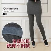 內搭褲--簡約休閒寬版鬆緊帶溫暖不倒絨萬搭假兩件式長褲(黑.灰M-6L)-R205眼圈熊中大尺碼