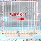 【🐱🐶培菓寵物48H出貨🐰🐹】dyy》CSN系列寵物貓籠子貓別墅 貓籠-大號兩疊三