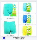 [特價區 $49/件] 6-8 歲棉質素色中長版男童平腳內褲 適合腰圍 61-63 cms