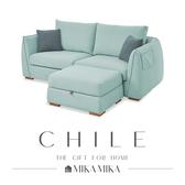 【MIKAMIKA】智利Chile高彈力機能抗汙防潑水L型沙發