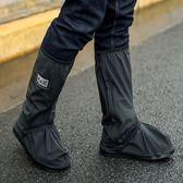 防雨鞋套防滑加厚耐磨底成人學生兒童男女戶外騎行摩托車雨天防水 全館免運