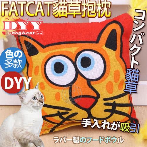 【培菓平價寵物網】 美國《FATCAT》含貓草貓玩具方形抱枕(顏色隨機出貨)6cm