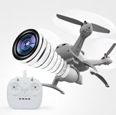 高清智能GPS跟隨專業4K成人遙控飛機TW
