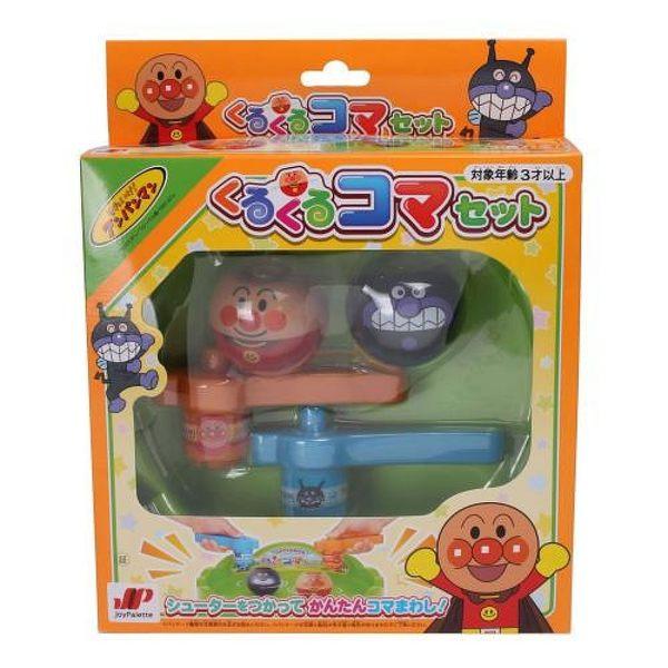日本 麵包超人 ANPANMAN 雙人陀螺玩具 戰鬥陀螺 (0812)-超級BABY