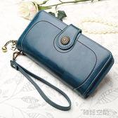 韓版油皮錢包女長款手拿包零錢復古女士多功能手機拉鍊包