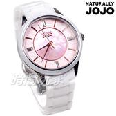 NATURALLY JOJO 優雅魅力綻放 自信風格 珍珠螺貝面盤 陶瓷腕錶 粉紅色 女錶 JO96970-10F