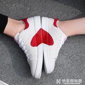 運動鞋男鞋情侶帆布鞋韓版潮流4546休閒鞋男女板鞋透氣布鞋 快意購物網