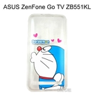 哆啦A夢透明軟殼 [嘟嘴] ASUS ZenFone Go TV ZB551KL (5.5吋) X013DB 小叮噹【正版授權】