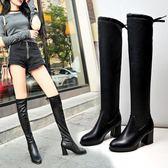 膝上靴女士粗跟高跟女靴加絨皮靴新款冬季高筒靴子彈力靴潮 薔薇時尚