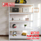 【JR創意生活】雪皓白 五層角鋼架 120x45x180cm 書架 展示架 置物架 層架 收納架