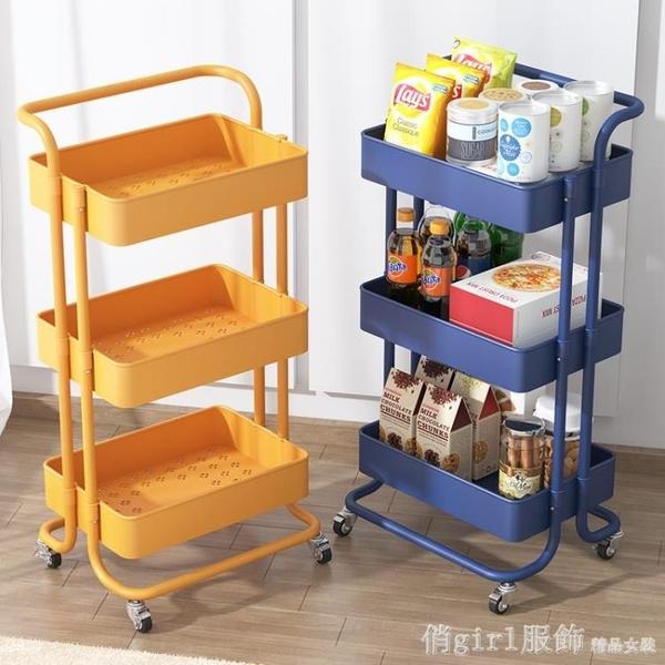 收納架 小推車置物架落地浴室廚房移動零食嬰兒衛生間多層床頭收納儲物架 開春特惠
