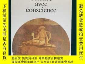 二手書博民逛書店Science罕見avec conscience【科學的良心】Y