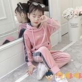 童裝女童秋裝套裝兒童金絲絨運動衛衣兩件套【淘嘟嘟】