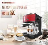 咖啡機家用全半自動意式濃縮現磨辦公室商用蒸汽式.YYS 概念3C旗艦店