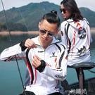 釣魚服防曬服男款夏季透氣冰絲服裝男戶外運動速幹防蚊衣女防曬衣 一米陽光