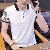 夏季短袖POLO衫薄款純棉翻領T恤青少年韓版上衣服學生潮男裝 QG26655『Bad boy時尚』