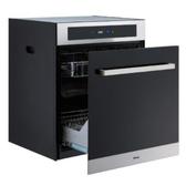 (全省安裝)林內落地式臭氧50公分烘碗機RKD-5030S
