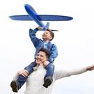 儿童玩具 飛機玩具泡沫手拋兒童玩具男孩大號回旋飛機模型塑料滑翔機【快速出貨八折下殺】
