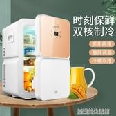 新飛6L迷你小冰箱宿舍用12v車載冰箱車家兩用小型儲奶母乳專用 YDL