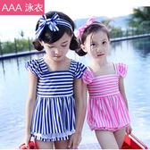 萬聖節大促銷 女童泳衣小童女寶寶泳衣幼兒分體韓國女孩小孩1-2-3-4歲兒童泳衣