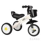 小版兒童三輪車腳踏車1.5-3歲寶寶自行車小孩滑行車 DR5580【男人與流行】