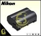 盒裝原廠電池 Nikon Z7 Z6II D780 D850 D7500 D5600 EN-EL15c ENEL15c