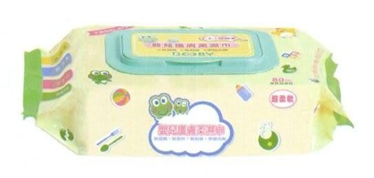 DOOBY大眼蛙嬰兒柔膚濕巾 80抽