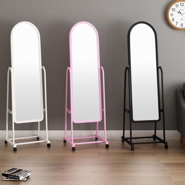 穿衣鏡 穿衣鏡試衣鏡服裝店鏡子全身鏡落地鏡壁掛鏡粉色臥室大鏡子宿舍鏡 交換禮物