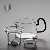 【玻璃濾壺】耐高溫玻璃煮茶壺電陶爐透明泡茶壺家用小型帶過濾花茶壺