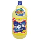 妙管家超強無磷漂白水-檸檬香2000ml【愛買】