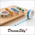 韓版 小森林 草木 紙膠帶 (隨機出貨) 手繪 風格 無痕 膠帶 文具 手札 日常 文藝 DreamSky