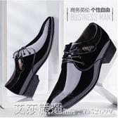 男鞋正裝商務英倫小皮鞋男士休閒黑色漆皮鞋子 艾莎