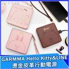 GARMMA Hello Kitty L...