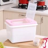 收納桶收納盒米桶家用塑料收納防潮20 斤米缸10kg 密封防蟲面粉裝米桶儲米箱