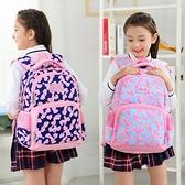書包小學生女1-3-4-6年級兒童書包女孩輕便減負護脊學生校園背包5